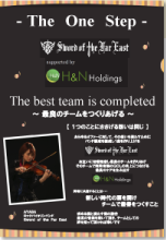 音楽LIVE The One Step